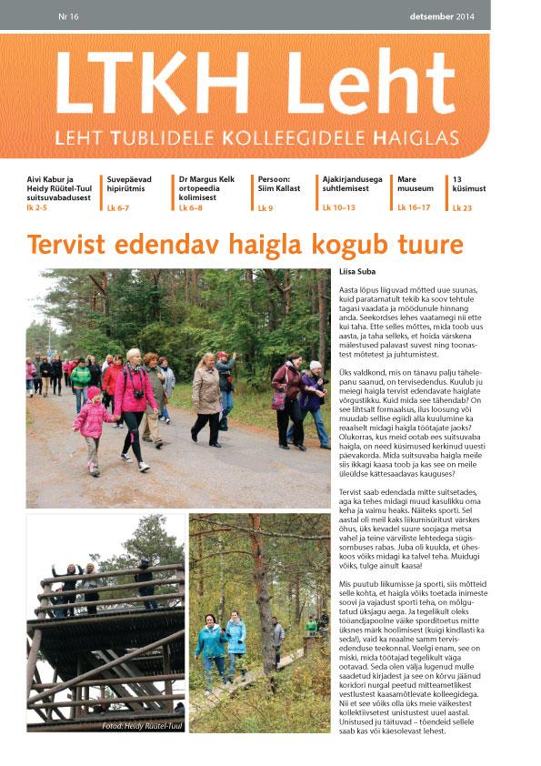 Paberleht 12.2014