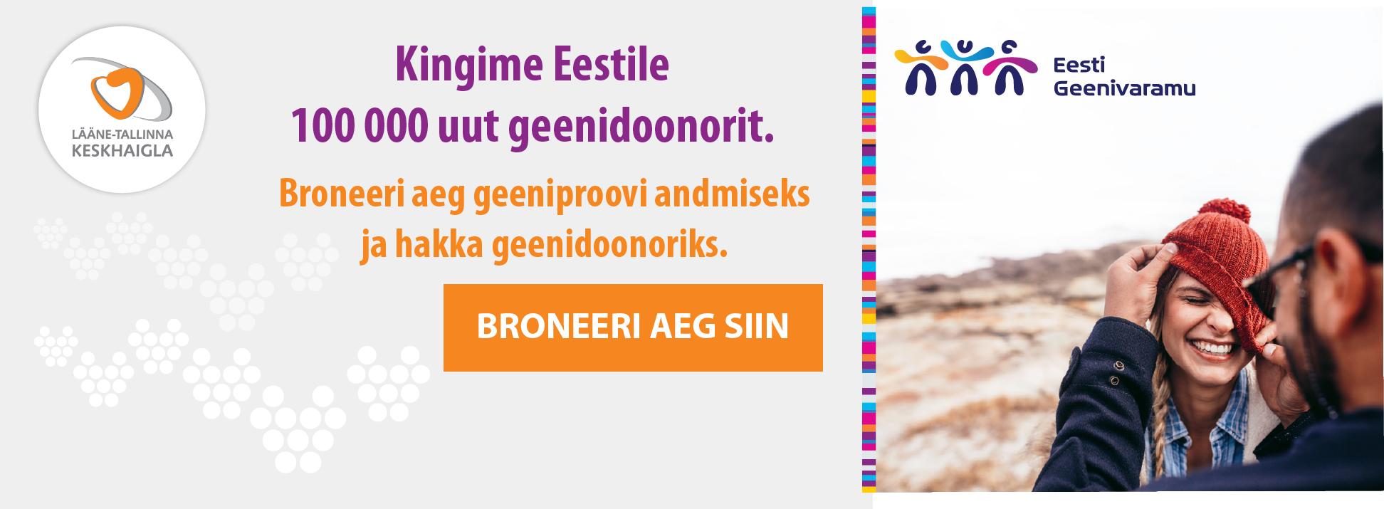 slider_geenidoonor_EST2
