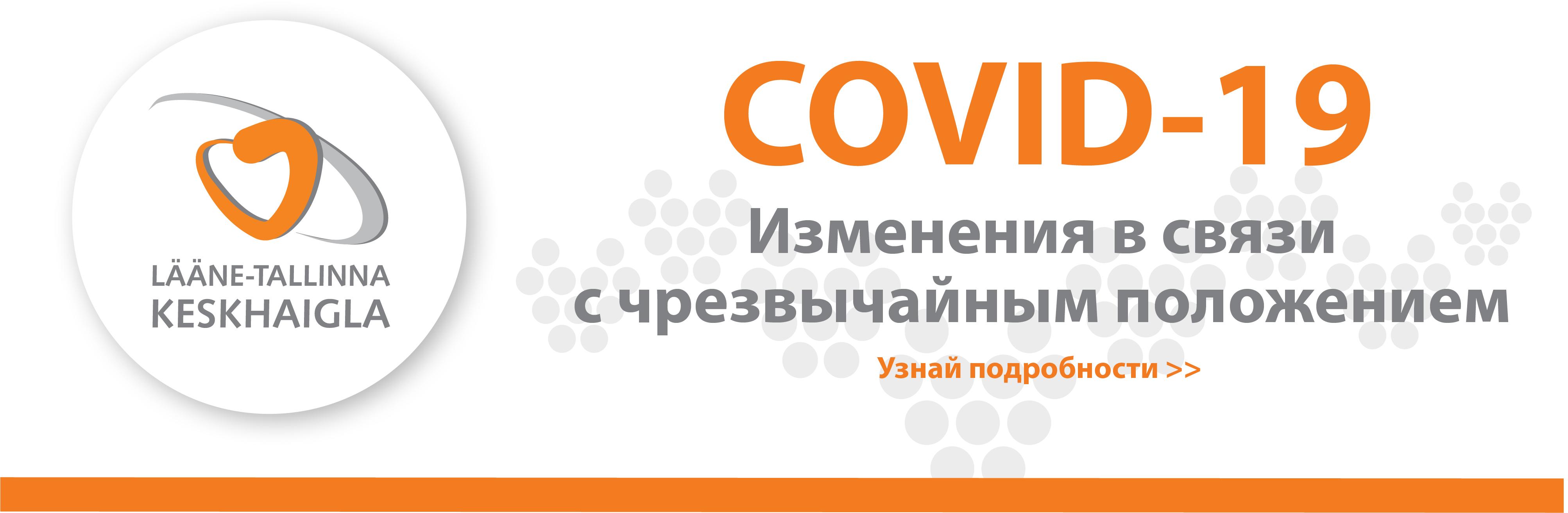 slider_covid-19-keskhaigla-RUS
