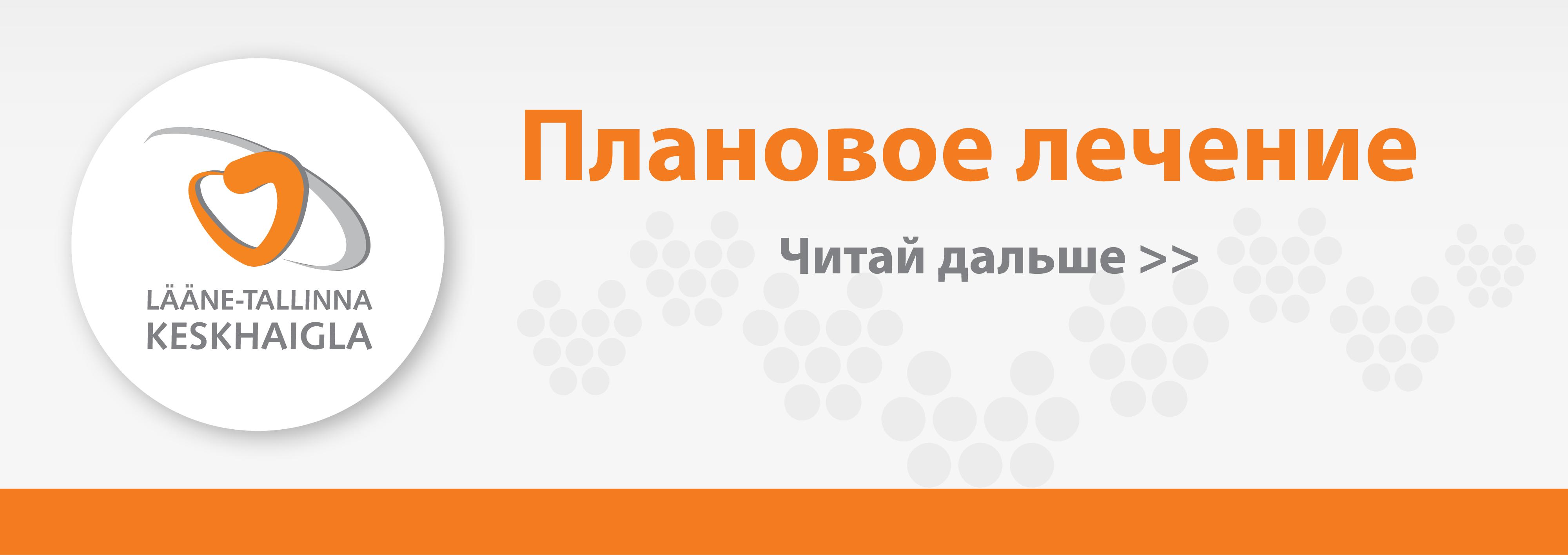 slider_plaaniline-ravi-keskhaigla-RUS