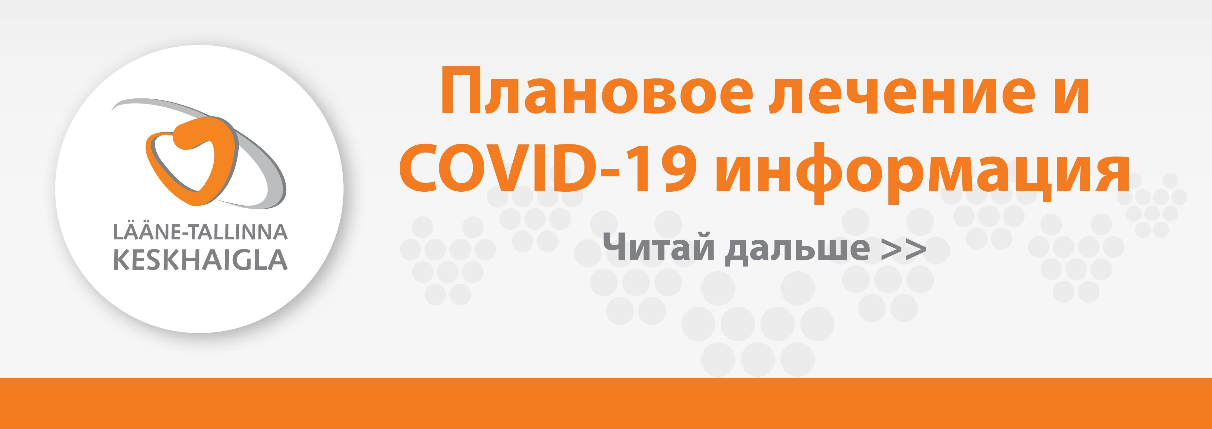 slider_plaaniline-ravi-ja-covid-keskhaigla-RUS