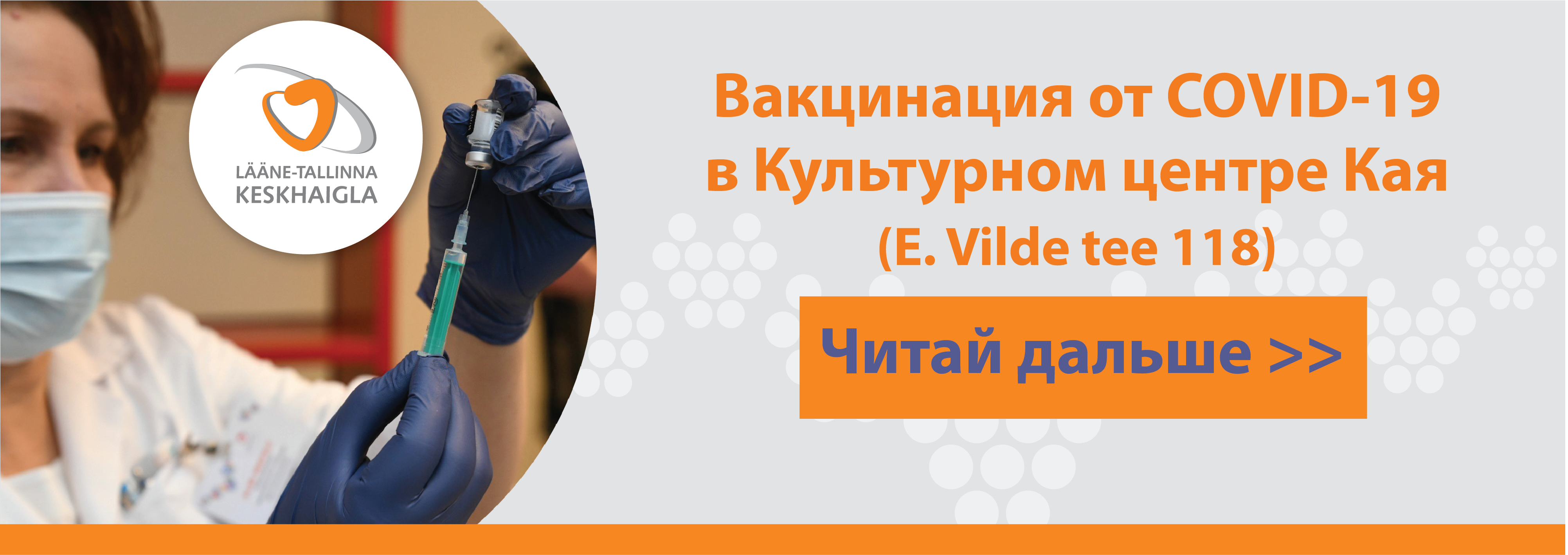 slider_covid-19-vaktsineerimine-Kaja-RUS